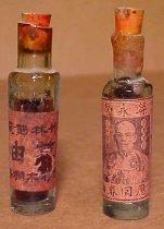 Image of 2009.037.017 - Bottle, Medicine