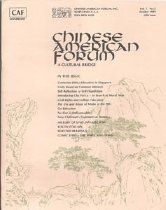 """Image of Vol. 5, No. 2, October 1989 18th issue 40 pp. Managing editor: S. Yen Lee (acting) President: S. Yen Lee  Contents - Confucian Ethic Education in Singapore (Ong Yong Peng) - Unity Based on Common Interests (Calving Leong) - Self-Reflection or Self-Flagellation? A Critique of """"Ugly Chinese"""" as Cultural Phenomenon (Tsung Su) - Introducing Chu Pai-Lu - In Search of Moral Help to Revitalize a Fast Changing Society (Harry Wang) - Civil Rights and College Admission (William L. Smith) - The Use and Abuse of Media in the PRC (Oscar C.K. Chiang) - East-West: On Education (Oscar C.K. Chiang) - Short Waves: No One is Indispensable (Norden E. Huang) - Short Waves: Sony Chairman's Comment on America (S. Yen Lee) - Short Waves: An Unforgettable Scene (Harry Hwang) - History of Sino-Japanese War: Sources and research on Japanese War Atrocities in China (Tien Wei Wu) - History of Sino-Japanese War: The Konoye Administration and Wang Jinwei's Flight from Chongking (Takushu Ihara) - Youth Column: The Life of a Real Woman (Lonlone Lee) - Selected Readings from Chinese Classics (I-Yao Shen) - News & Events - Book Review: The Joy Luck Club, by Amy Tan (Peter Li) - Comic Strip: The Three Kingdoms (Quon Y. Kwan) - An Appeal for Donation to the CAF Endowment Fund - Advertisements: Heritage West Books; Merrill Lynch - CAF Message"""