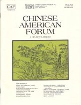 Image of Vol. 7, No. 2, October 1991 26nd issue 36 pp. Managing editor: S. Yen Lee (acting) President: S. Yen Lee  Contents - What is the Ambition of Japan? (S. Yen Lee) - Arming Japan (Chia-Ting Chen) - Reflections on American Education (Francis P. Sing) - Chairman Mao's Mango (Chin Chao, translated by Annabel L. Liu) - My Experiences in the CBI During World War II (William Q. Wu) - Chinese Diva (Kimberley Williams) - East-West: On the Insanity Defense (Oscar C.K. Chiang) - Between Tears and Laughter: 'Tis the Season To Be Jolly - A Minority's View of the Cocktail Party - Short Waves: The Collapse of the Communist Soviet Union and Its Impact in Asia (S. Yen Lee) - Short Waves: Commemorating the Anniversaries of the Mukden Incident and the Pearl Harbor Surprise Attack - Short Waves: Do Americans Owe Israel Money? - Short Waves: Asians' Romantic Autuman Moon Festival in America - Short Waves: The Silent Minority Should Be a Motivated Minority (Robert E. Wone) - Selected Readings from Chiense Classics (I-Yao Shen) - News & Events: Genghis Khan Exhibit, Japan Troops; Nanking Massacre Documentary Film; $600K for China Flood Victims; Chinese shipping Tycoon Died; Opera in Chinese at Kennedy Center in January - Book Advertisement: Legacies: A Chinese Mosaic, by Bette Bao Lord - CAF Message