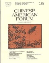 """Image of Vol. 10, No. 1, July 1994 37th issue 28 pp. Managing editor: S. Yen Lee President: S. Yen Lee  Contents - Is American-Style Democracy Compatible with Chinese Culture (S.B. Woo) - Asian American Paratroopers on D-Day Normandy Invasion (Gerard Lim) - Violence and Unwed Mothers (Richard Low) - Chinese Village reminiscences: (7) The Plateau, (8) Where Before There Was None (Arthur W. Chung, M.D.) - Commentary: Remember the Asian War Dead - on the Eve of the 50th Anniversary of V-J Day (Shu-Chin Yang) - East & West: The Curse of Domestic Violence (Oscar Chiang) - Between Tears & Laughter: Chinese Hair Never Turns White (Annabel L. Liu) - Rising Perspective: The Great Car Chase; When Crime Pays; The Debate over the F (Amy Wu) - Special on Japanese Emperor's Visit: Demonstrations and Protests To the Face of the Visiting Emperor of Japan (S. Yen Lee) - Special on Japanese Emperor's Visit: Questions and Answers about the Wisdom of Protest - Short Waves: A Christian Response to Racism (Haven Bradford Gow) - Short Waves: A Manual for Doing Everyday Things the Taiwanese Way (Cynthia Wu) - Selected Readings from Chinese Classics (I-Yao Shen) - Chinese Idioms and Cultural Values (T.C. Peng, Juliana Yuan) - Notes on News & Events: Henry Yang as New Chancellor of UC-Santa Barbara; Congressional Asian American Caucus Formed; Canada Considers Nationawide Ban on Handguns; OCA Member Appointed White House Fellow; OCA Annual Convention - Harry Wang """"Paints"""" with Stamps - CAF Marches to Its Eleventh Year"""