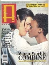 Image of Vol. 3, No. 1, 1993 93 pp. Editor-in-Chief: Jeff Yang Publisher: Phoebe End  Featured Contents: - Watchman: A Hard Rain - The First Annual Asian American Literature Awards - All of the Above - Happily Ever After? - Wayne's World: 15 Minutes with Wayne Wang - Special Insert: Identify Yourself! - Piece of Mind: stranger in Paradise - Expert Witness: This is Only a Test