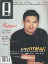 Image of June/July 1996 89pp. Editor and Publisher: Jeff Yang  Featured Contents: - 15 Minutes: Chow Yun Fat, Man of 1001 Faces - Larger Than Life - Apocalypse Now - The Third Annual A. Magazine Hollywood Survey and Ammies - Action! - Previews - Tarnished Venture - The Trouble with Harry  - Strong Women