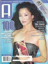 Image of Oct/Nov 1999 10 Years 1989-1999 Special Anniversary Issue 137 pp. Publisher and Founding Editor: Jeff Yang Executive Editor: Karen Lam  Featured contents: - The Great Diaspora - A. History - Decade Revisited - The '90s in View - A. 100 - UNder the Influence