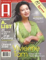 Image of Dec 99/Jan 00