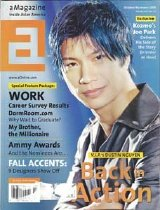 Image of October/November 2000 97 pp. CEO/Founding Editor: Jeff Yang Editor in Chief: Dina Gan Publisher: Loreen Leong  Featured contents: - Work: Career Survey Results - DormRoom.com - Why Wait to Graduate? - My Brother, the Millionaire - Ammy Awards: And the Nominees Are - Fall Accents: 9 Designers Show Off - Kozmo's Joe Park Delivers His Side of the Story (in Under an Hour) - V.I.P's Dustin Nguyen: Back in Action