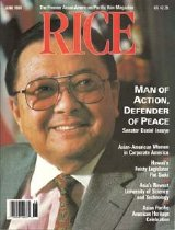 Image of May/June 1988