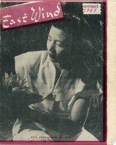 Image of 2001.011.004 - Magazine