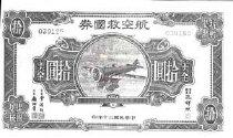 Image of 2001.012.021 - Bond
