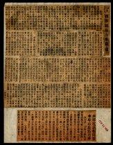 Image of 2006.003.386 - Newspaper