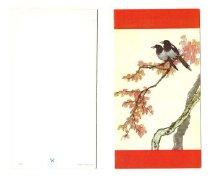 Image of 2006.003.764 - Postcard