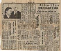 Image of 2006.003.960 - Newspaper