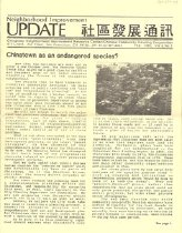 Image of February 1983 Vol. 6, No. 1 12 pp.  Table of Contents: -Chinatown as an Endangered Species? -An Apartment House is Rejuvenated -CCHC Sold on Solar -The Chans' Home Sweet Home -Bringing Holiday Cheer Tenants -An Eventful Year in Alleyways -How Possible Freeway Changes on Waterfront May Affect Chinatown -83 Pacific's Chinatown Service in Jeopardy -Gaping Hole Remains Where Old Hotel Stood -Office Conversions an Unsolved Problem -Cable Car Rehab Put on Hold during Chinese New Year -Cottage Industry Springs Up -An Empty Victory -New on Board Rest of issue printed in Chinese