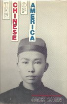Image of 973-C - The Chinese of America / Jack Chen