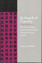 Image of 340.51-M - In Search of Equality: The Chinese Struggle against Discrimination in Nineteenth-Century America / Charles J. McClain