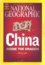 Image of May 2008