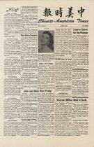 Image of Date June, 1959 Vol. V, No. 6 4 pp.