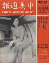 Image of Date October 12, 1961 Vol. XX, No. 41