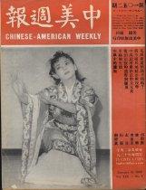 Image of Date January 31, 1963 Vol. XXII, No. 5