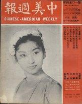 Image of Date February 14, 1963 Vol. XXII, No. 7