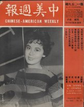 Image of Date March 21, 1963 Vol. XXII, No. 12