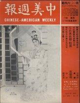 Image of Date April 25, 1963 Vol. XXII, No. 17