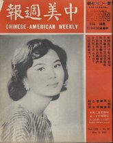 Image of Date May 16, 1963 Vol. XXII, No. 20