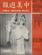 Image of Date July 4, 1963 Vol. XXII, No. 27
