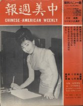 Image of Date September 12, 1963 Vol. XXII, No. 37