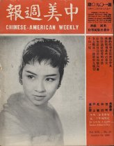 Image of Date October 24, 1963 Vol. XXII, No. 43