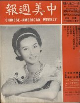 Image of Date December 19, 1963