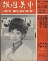 Image of Date February 27, 1964 Vol. XXIII, No. 9