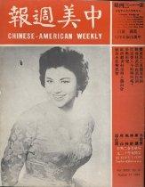 Image of Date August 27, 1964 Vol. XXIII, No. 35
