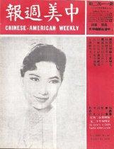 Image of Date October 22, 1964 Vol. XXIII, No. 43