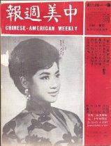 Image of Date November 19, 1964 Vol. XXIII, No. 46