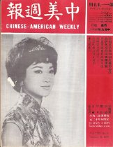 Image of Date January 21, 1965 Vol. XXIV, No. 3
