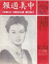 Image of Date February 25, 1965
