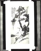 Image of 2000.025.017 - Xerox