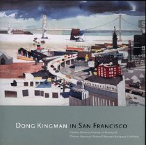 Image of 750-D - A collection of Dong Kingman's watercolor paintings.