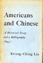 Image of 327.073-L - During the century and a half after 1784, the activities of American traders, missionaries, and educators in China, and of Chinese who visited the United States to work or to study, had more important effects on China than any direct activities of the American government. Though American influences were never sufficiently strong to alter the course of China's internal political development, Americans did make a significant contribution to Chinese life. In this book Mr. Liu introduces America's cultural and economic relations with China as a field of historical study.