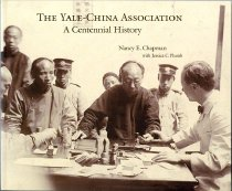 Image of 378-C - Centennial history to the Yale-China Association