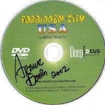 Image of Forbidden CITY U.S.A  (CD)