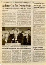 Image of 2004.031.047 - Newspaper