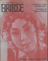 Image of This magazine is about theater and acting in the Chinese-American community.