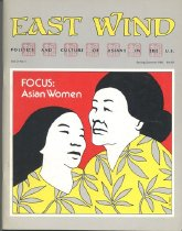 Image of This is about Politics and culture of Asians in the U.S.. It's focus is Asian Women.