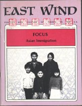 Image of This is about Asian Immigration.