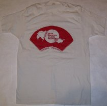 Image of 2007.012.105 - T-shirt