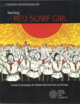 "Image of 370-F - This guide aims to help teachers and students explore ""Red Scarf Girl"" in its particular historical context."