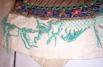Image of Vest with dragon pattern (detail)