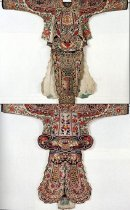 Image of Grand armor (front and back)
