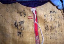 Image of Colorful robe (inside)